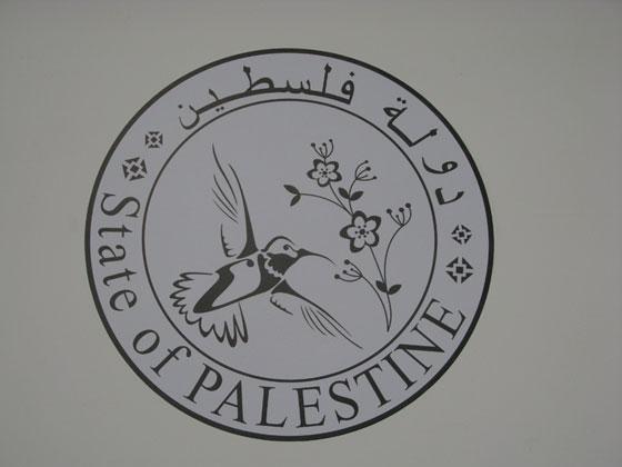 """State of Palestine"" by Khaled Jarrar. Photo: Or Ernst"