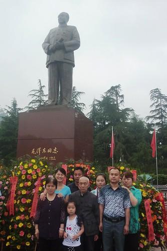 C-Hunan-Shaoshan (39)