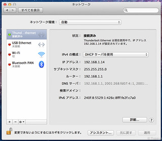 120701_03_LR.jpg