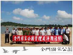 2012-馬山淨灘(0626)-01.jpg