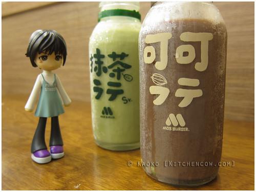 MOS Burger - Matcha Milk & Cocoa Milk