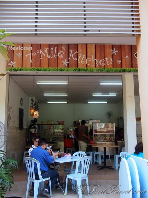 Kelana Jaya Sarawak Noodles