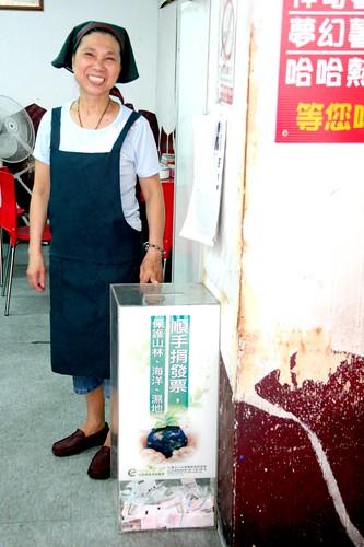 黃媽媽幫忙台灣環境資訊協會擺放的發票箱,總是有很多熱心的人投遞發票。