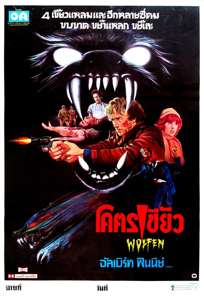 Wolfen, 1985 (Thai Film Poster)