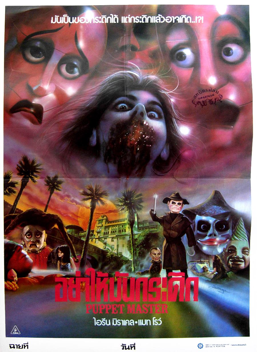 Puppet Master, 1989 (Thai Film Poster)