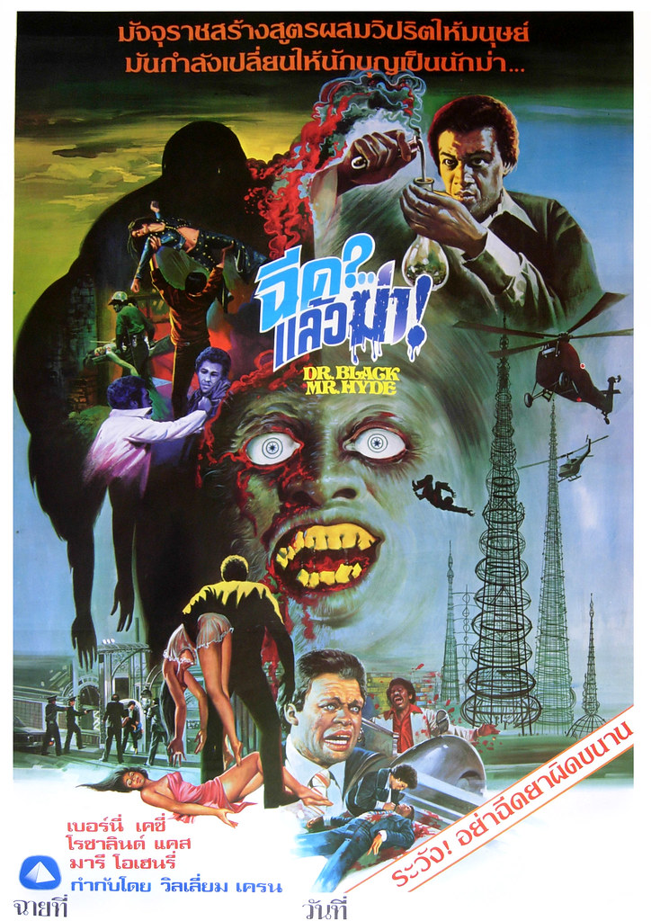 Dr. Black, Mr. Hyde, 1976 (Thai Film Poster)