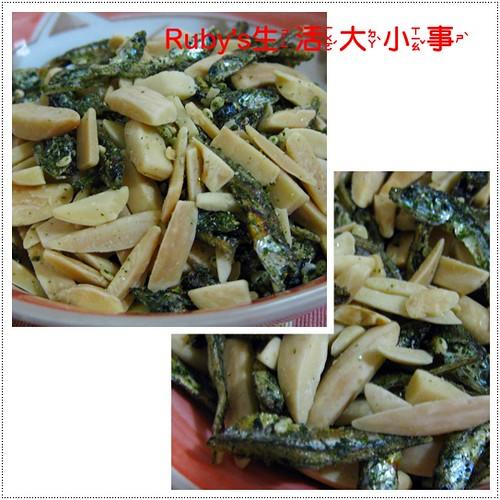 萬歲牌海苔杏仁小魚 (2)
