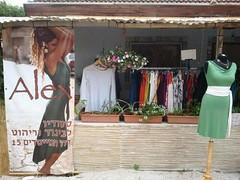 החנות של אלכס ואסף, המייסדים 15 כרכור