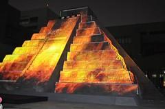 2012 Exposición del Fin del Mundo – Catástrofe y Renacimiento