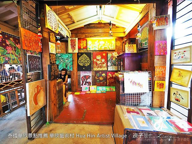 泰國華欣景點推薦 華欣藝術村 Hua Hin Artist Village 38