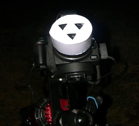 Hartman_mask