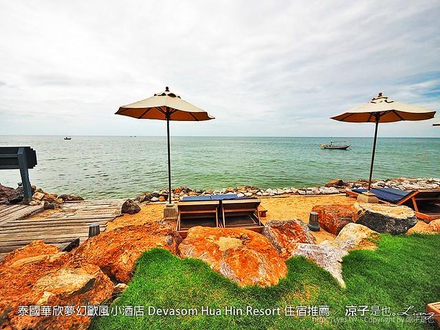 泰國華欣夢幻歐風小酒店 Devasom Hua Hin Resort 住宿推薦 57