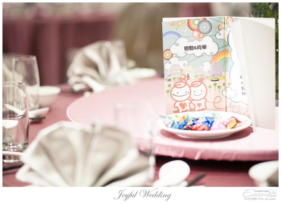 婚禮攝影 小朱爸 明勳&向榮 婚禮紀錄 中和晶宴_0126