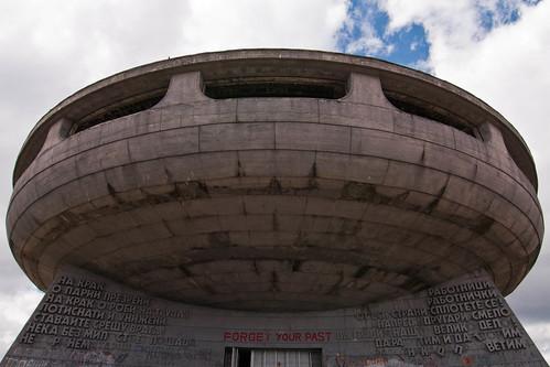 2012 ufo