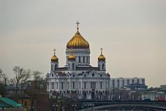 Cathédrale du Christ Sauveur vue depuis le Pont Bolshoy Moskvoretsky