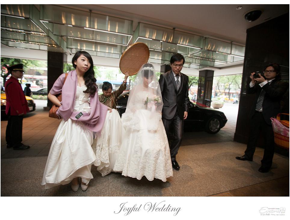 雅琪&孟傑  婚禮紀錄_0063