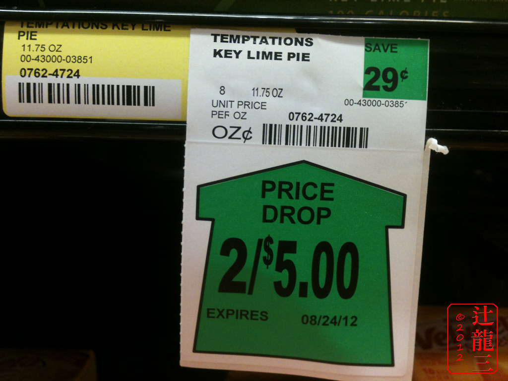 Two Fer Price