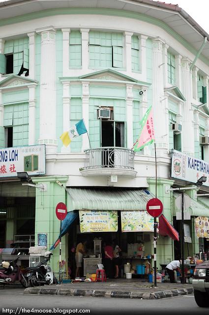 Eng Loh Kopitiam - Exterior