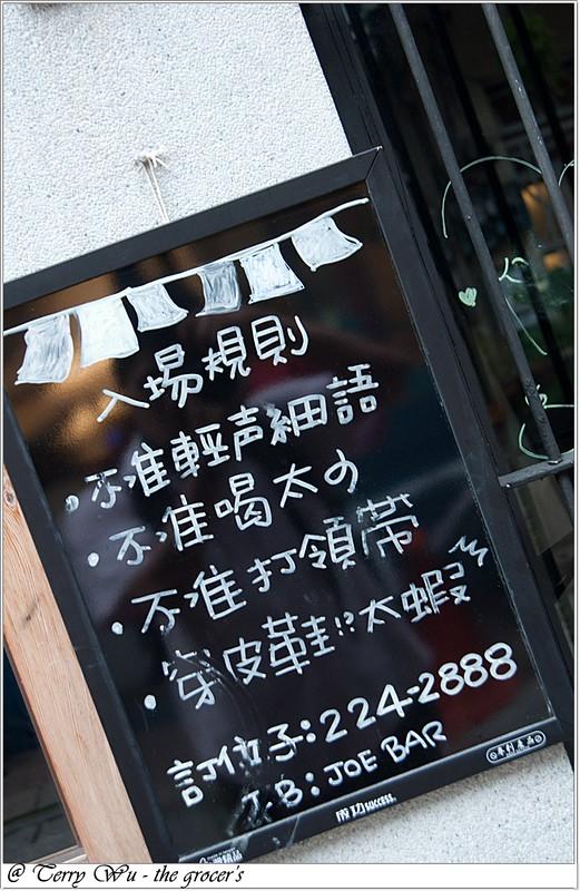 景2-神農街-7