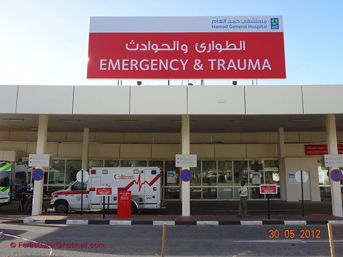 Emergency & Trauma - Hamad General Hospital ( Doha-Qatar ) , with new plate .