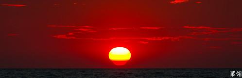 sunset indonesia raw makassar southsulawesi tanjungbunga akarenabeach nikond7000 yemaria