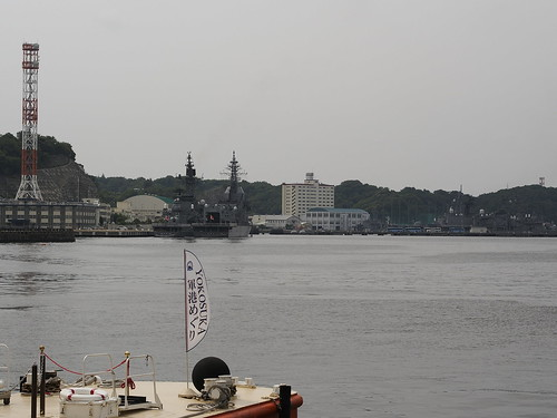 The tour around a naval port  by leicadaisuki