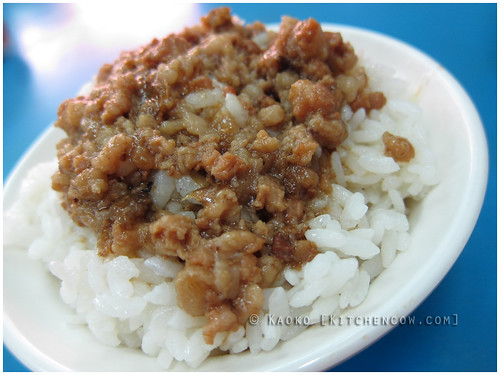 Danshui Old Street - Minced Pork Rice