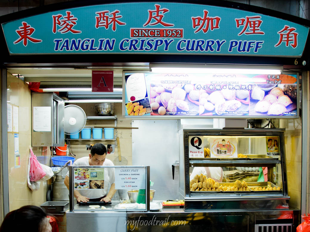 Singapore Hawker Food - Tanglin Curry Puff stall