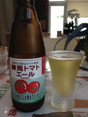 練馬トマトエール瓶
