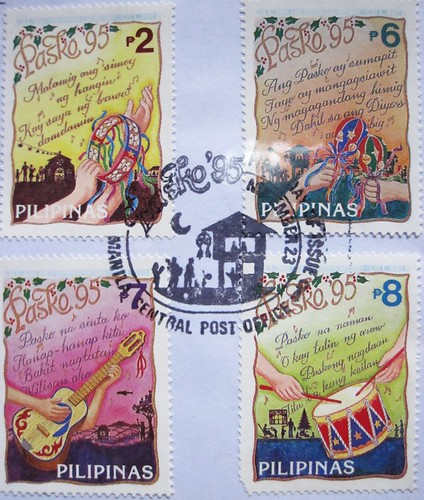 Philippines Postage Stamp 6