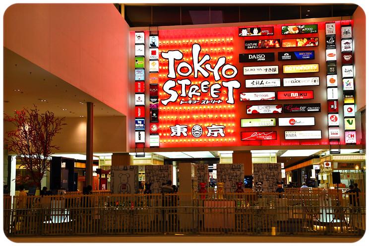 tokyo-street-pavillion