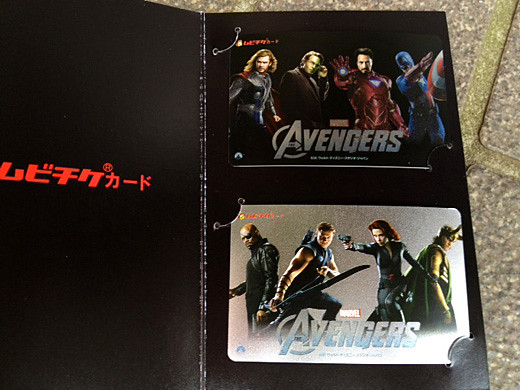 avengers bearbrick2