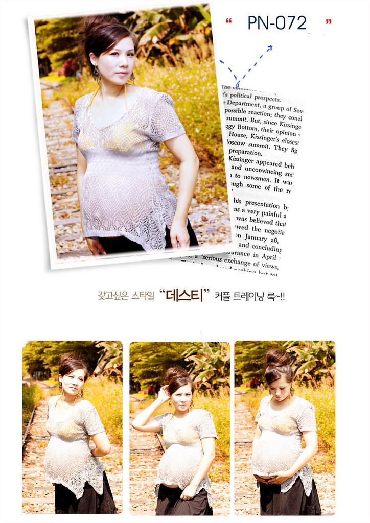 懷孕寫真-泰安火車站