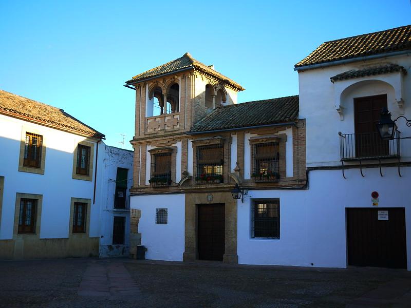 中庭 The Patio of Cordoba