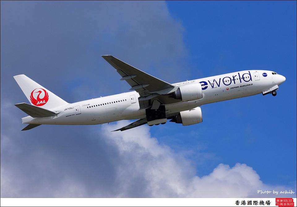 JAL JA708J / Hong Kong International Airport
