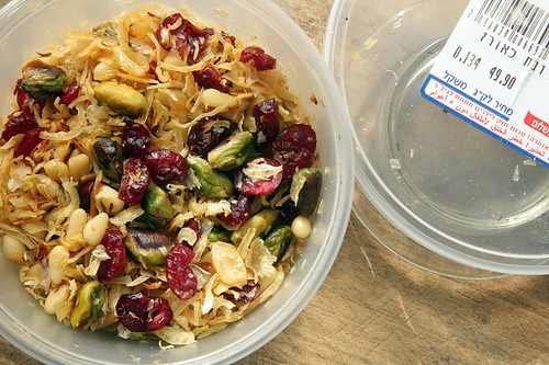 garlic, dried cranberries, pistachios
