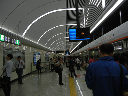 Shenyang Subway _ 9320