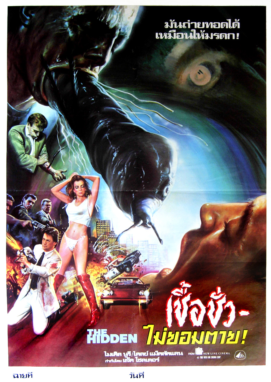 The Hidden Horror, 1987 (Thai Film Poster)