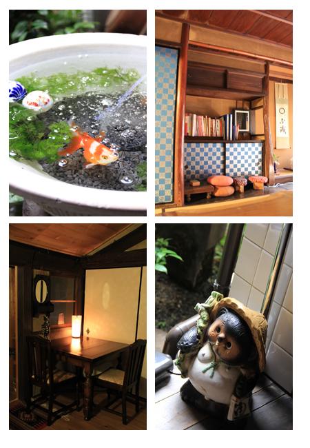 京都の宿 胡乱座(うろんざ)