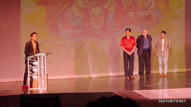 73-Cinemalaya-Awards-Night-2084