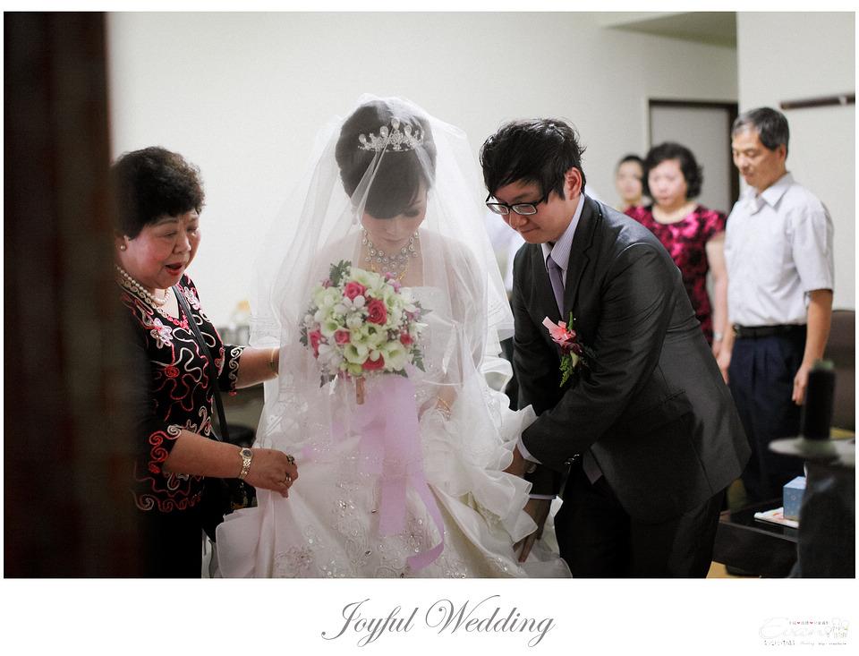 慧玲& 為哲 婚禮紀錄_0082