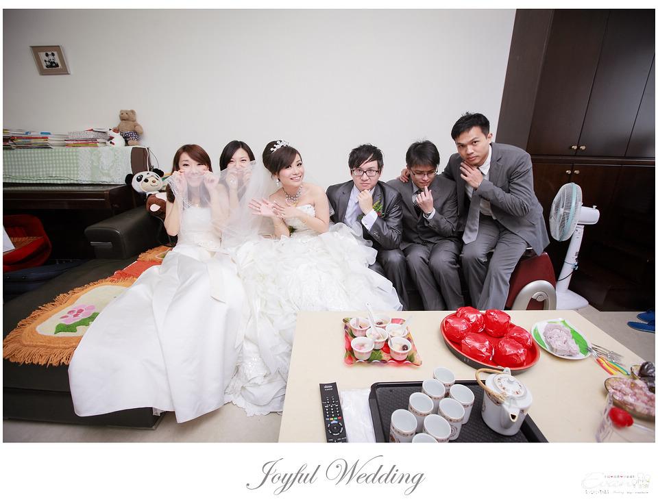 慧玲& 為哲 婚禮紀錄_0122