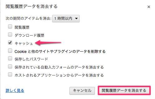 スクリーンショット 2012-08-01 20.32.43.jpg