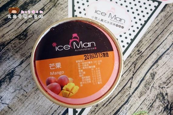小雪人義式冰淇淋 (9).JPG