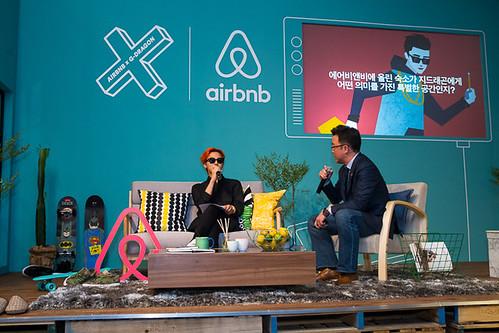 G-Dragon - Airbnb x G-Dragon - 20aug2015 - fashionsnap - 03