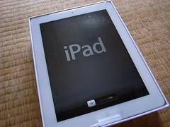 iPad設定中。