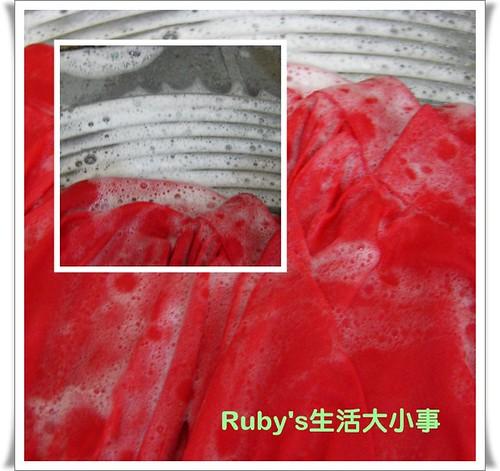 毛寶小蘇打洗衣液體皂 (6)