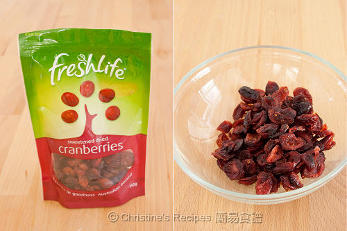 乾蔓越莓 Dried Cranberries