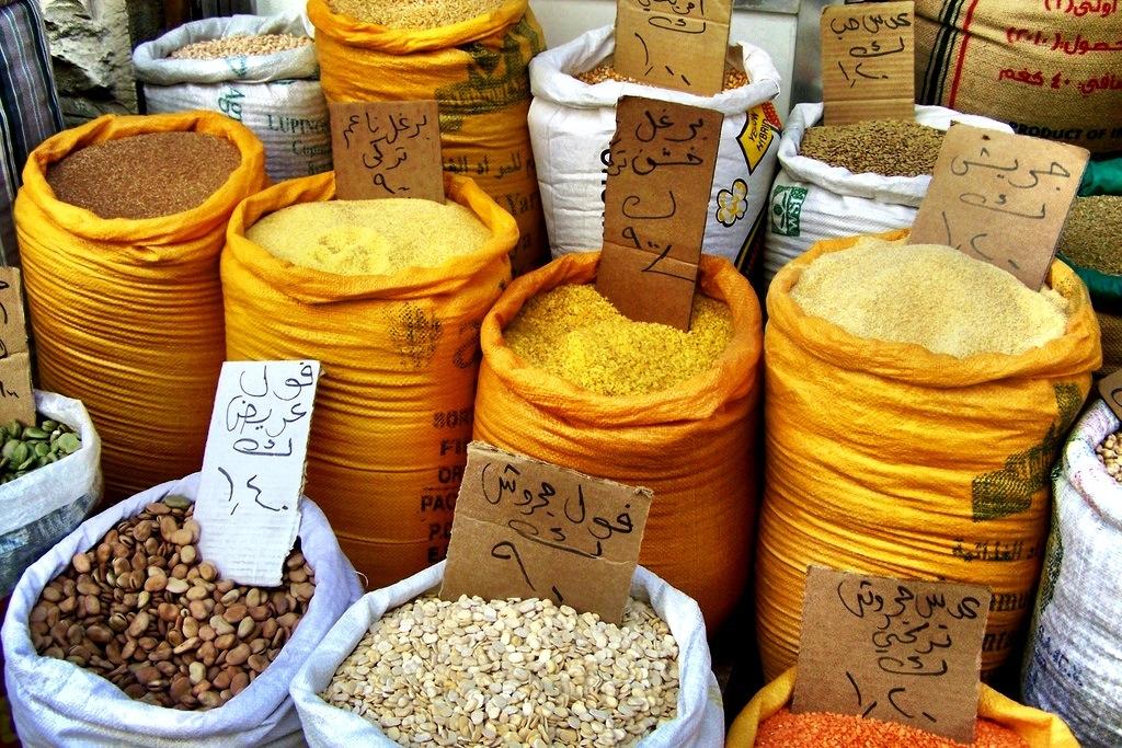 Spice Market Jordan