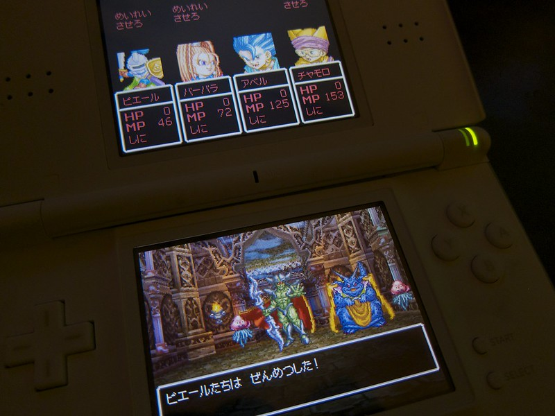 DQ6 全滅